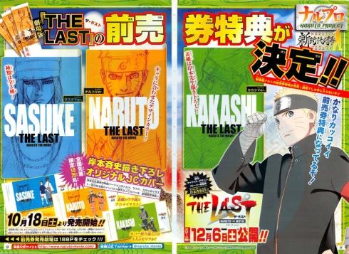 naruto-kakashi-sasuke-movie